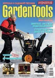 Журнал Потребитель GardenTools Зима 2009/2010