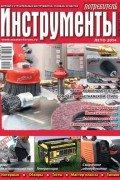 Журнал Потребитель Инструменты Лето 2014