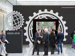 Eisenwarenmesse 2016 Кёльн, Германия
