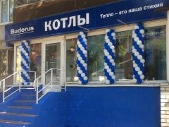магазин отопительной техники Buderus в Твери