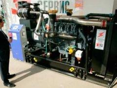 Электростанции Mobil Strom двигатели Iveco NEF Cursor Vector