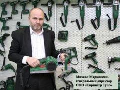 Status инструмент электроинструмент Stayer Орлов Марюшкин