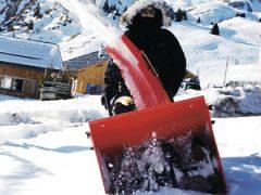 снегоуборщик снегоотбрасыватель двигатель
