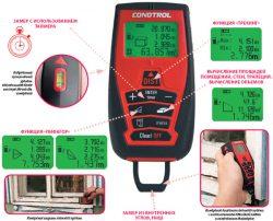 отзывы лазерный дальномер Condtrol Mettro 100