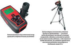 Mettro 100 лазерный дальномер Кондтроль отзывы