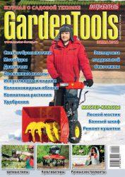 Журнал Потребитель GardenTools Зима 2011/2012
