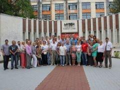 Фиолент коференция Симферополь 2013