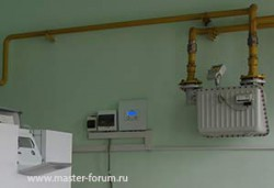 Регулятор Vaillant calorMatic 630/3