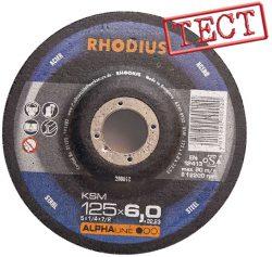 Rhodius AlfaLine Родиус