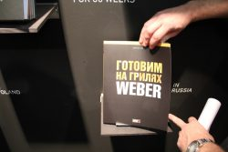 Weber книга с рецептами на русскому