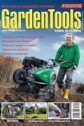Журнал Потребитель GardenTools Зима 2013/2014