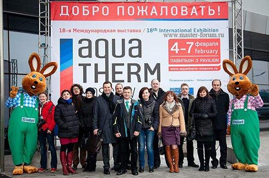 Брифинг Vaillant на Aqua-Therm 2014