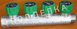 Подделка коллектор FAR с зелёными вентилями