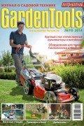 Журнал Потребитель GardenTools Лето 2014