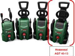 Bosch AQT 40-13 мойка высокого давления