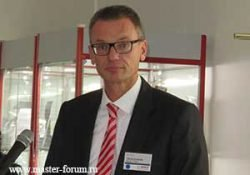 Ульрих Шмидт (Ulrich Schmidt), Bosch Thermotechnik GmbH