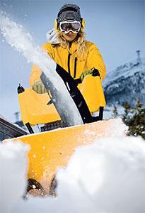 снегоуборщик снежник снегоотбрасыватель