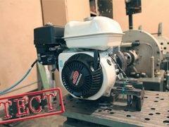 Тест двигателя Honda GP200