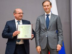 Минпромторг сертификат производства