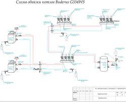 Схема обвязки котлов Buderus Logano G334WS