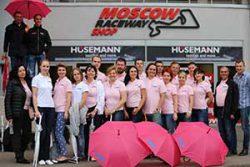 BWT желает Лукасу Ауэру успехов зрелищных заездов в новом сезоне гонок кузовной серии DTM