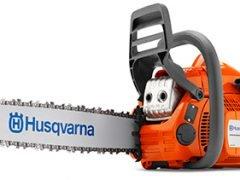 Husqvarna подарок голосование