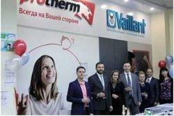 Шоу-рум Vaillant и Protherm в Новороссийске