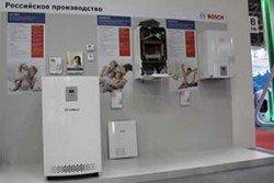 Напольный котел GAZ 2500F разработан для России