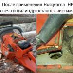 Husqvarna HP - новое 2-тактное масло