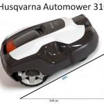 Husqvarna Automower 310 - новая газонокосилка-робот