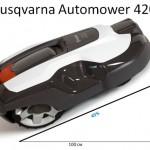 Husqvarna Automower 420 - новая газонокосилка-робот