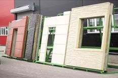 Выставка MosBuild 2016: новые строительные материалы