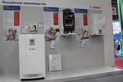 Новый газовый котел Bosch GAZ 2500 F сделан в Энгельсе