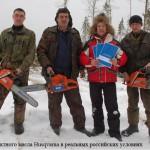 Александр Гончаров: тест нового 2-тактного масла Husqvarna в реальных российских условиях