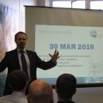 12 апреля 2016 г. состоялось годовое общее собрание РАТПЭ