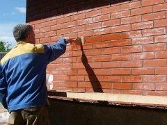 Как очистить стены от высолов