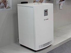 Продажи котла Bosch GAZ 2500F 50 кВт
