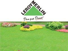 газонокосилка Sterwins 360 от Leroy Merlin