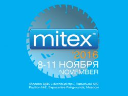 Выставка MITEX 2016