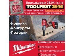 Milwaukee на фестивале ToolFest 2016 (МВ групп)