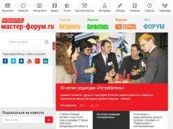 Сайт Master-Forum.ru