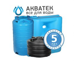 Пластиковые баки Акватек для воды