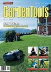 Журнал Потребитель GardenTools Лето 2008