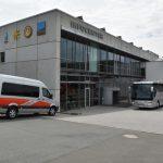 Завод и учебный центр Viessmann в Германии