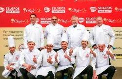 Les Chefs en Or Павел Васильев из Москвы