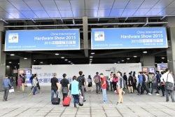 Выставка CIHS 2015 Шанхай China International Hardware Show Национальный выставочный центр