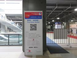Выставка CIHS 2015 Шанхай бесплатная вода China International Hardware Show Национальный выставочный центр