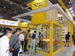 Выставка CIHS 2015 Шанхай активность стенд China International Hardware Show