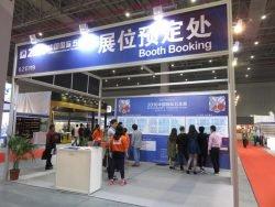 Выставка CIHS 2015 2016 Шанхай Китай China International Hardware Show