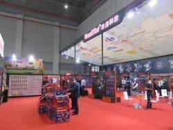 Выставка CIHS 2015 Шанхай GreatStar инструмент ручной Китай China International Hardware Show